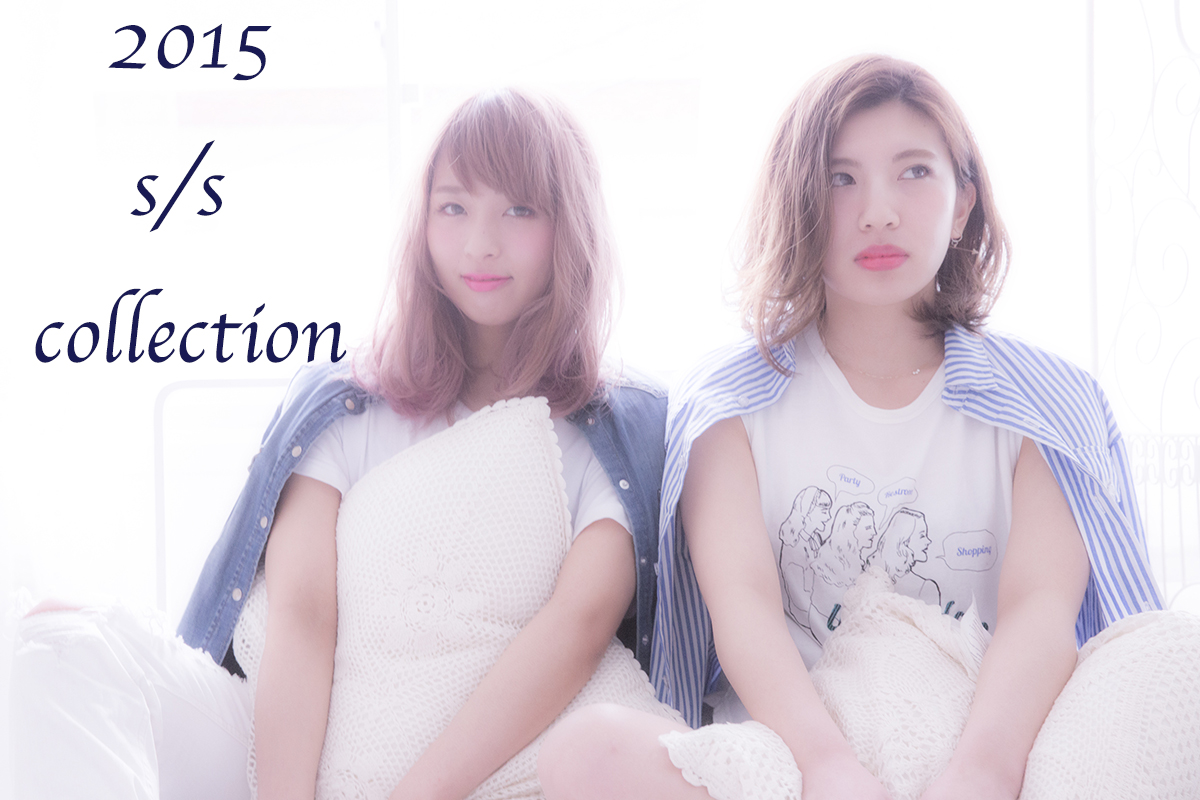 2015 s/s collection beige color lob