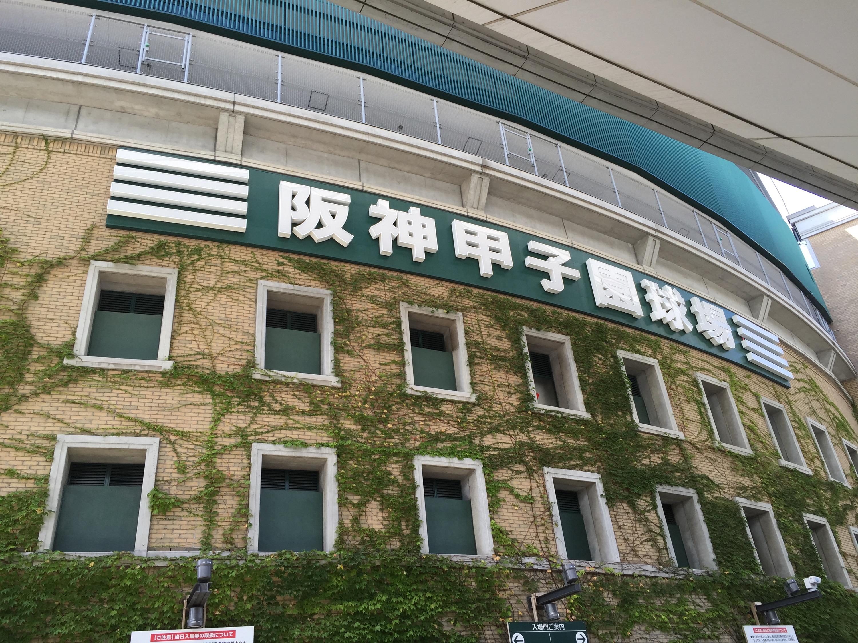 大阪へ行って来た!亀有の美容師木暮史明