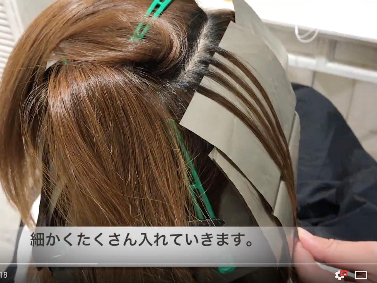 動画で見るメニュー紹介(ハイライトで作る外国人風Wカラー)