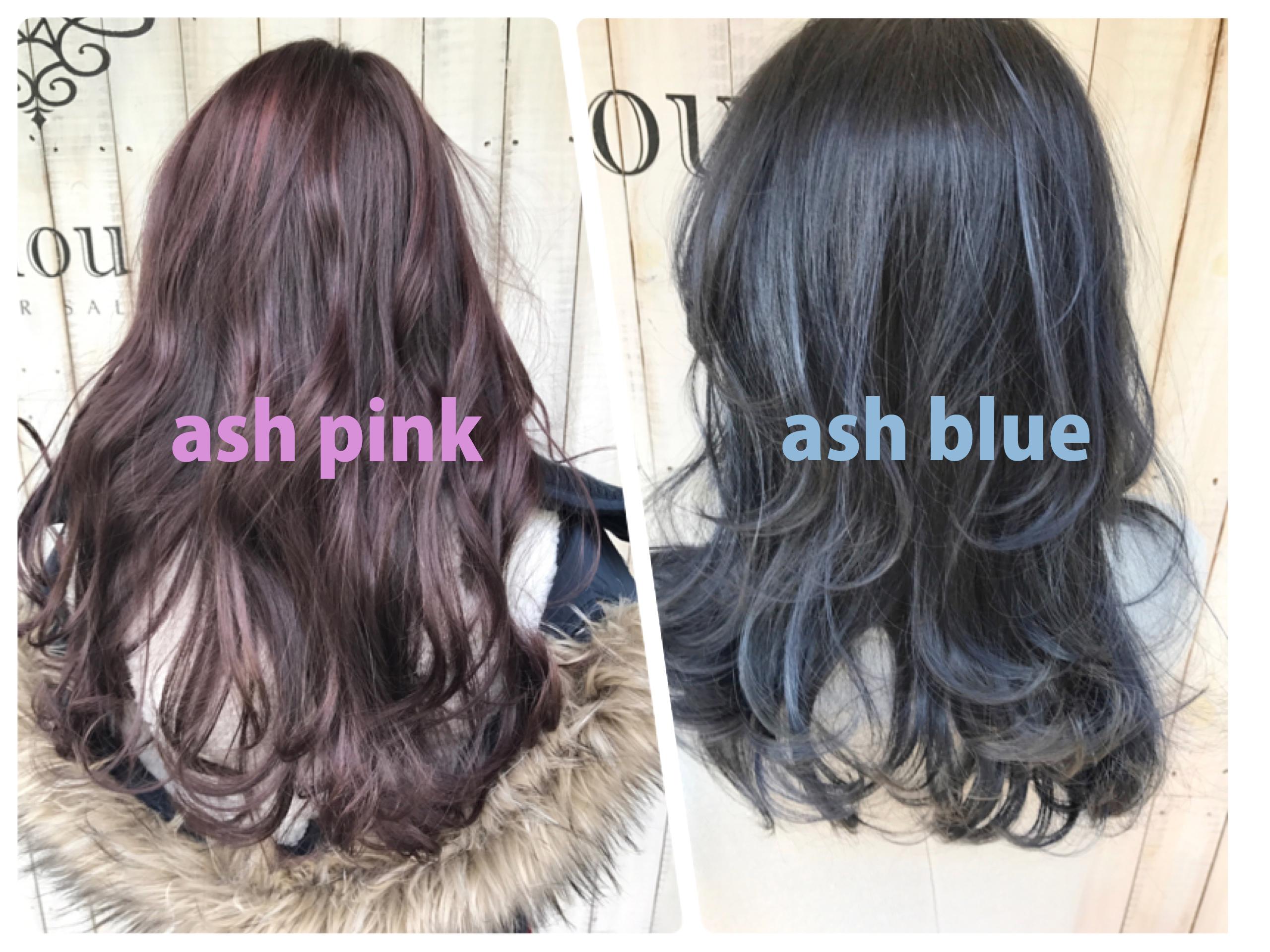 アッシュピンクやアッシュブルーなどの色味を出すのに必要な地毛の明るさについて